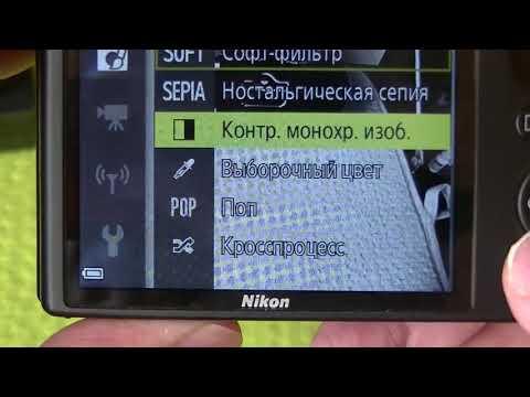 Обзор Wi-fi, Nfc фотоаппарата NIKON COOLPIX S7000