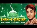 Download Naat Sharif : Shah E Madina | Muhammad Farhan Ali Qadri Naats | Allah Hu Allah Hu MP3 song and Music Video
