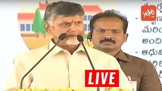 AP CM Chandrababu Live Speech at Janmabhoomi Maa Vooru at East Godavari District | YOYO TV Channel