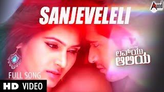 Luv U Alia | Sanjeveleli | HD Video Song | Chandan | Nikesha Patel | Indrajit Lankesh | Hot Song
