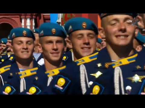 Крылатая пехота   Рязань столица ВДВ Версия 2019