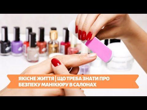 Телеканал Київ: 04.12.19 Якісне життя 17.25