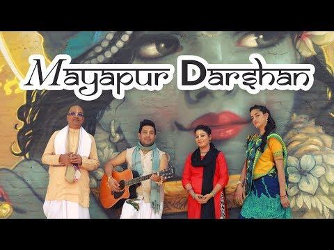 Mayapur Darshan - Hare Krishna Mantra   Madhavas Rock Band   Jai Radha Madhav
