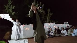Chitrali new Song #Singer #JHON_Sikandar 2019