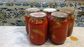 Целый сладкий перец в томатном соке на зиму.