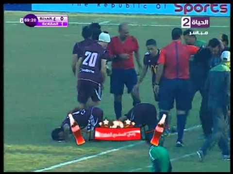 السيد حمدي يسجل هدف عالمى فى المحلة || اهداف مباراة مصر المقاصة وغزل المحلة 1-0 ||الدورى المصرى