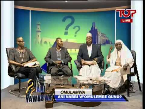 Ani yawubwa Ani Nabbi womulembe gunno. Christian Muslim Dialogue in Uganda Top TV