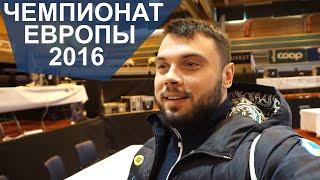 Weightlifting European Championship 2016 / A.TOROKHTIY