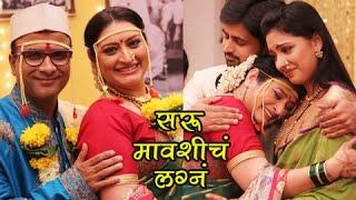Honar Sun Mi Hya Gharchi   Saru Mavshi Cha Lagna   Zee Marathi Serial   Shashank   Tejashree