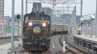 【JR西日本・九州】特別列車 サロンカー明星 DE10重連