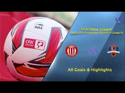 Chengdu Qianbao Meizhou Hakka Goals And Highlights