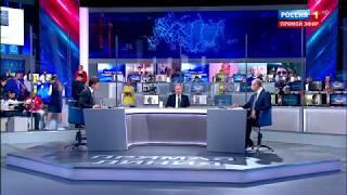 Путин против повышения пенсионного возраста