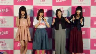 AKB48 45th LOVE TORIP / しあわせを分けなさい 2016年10月09日 パシフ...