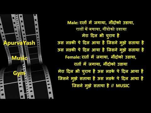 Raaton Mein Jagaaya Karaoke Lyrics