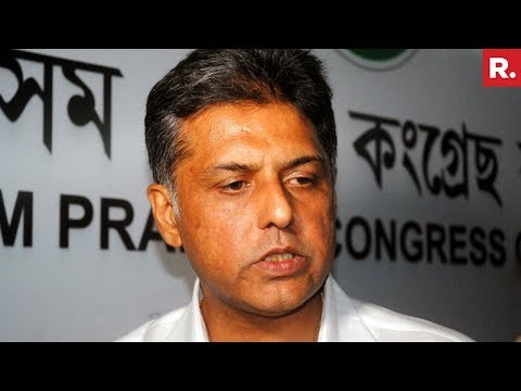 Aam Aadmi Angry On Manish Tewari's ''Abusive Tweet' For PM Modi