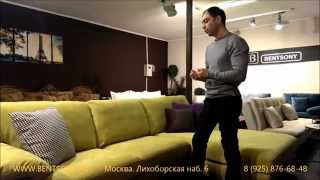 Мягкая Мебель Бенцони: Обзор, диван Спалетти www.bentsony.ru