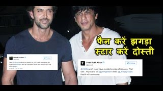 Kaabil Vs Raees - Fans are Fighting & Hrithik - Shahrukh Exchanging love !
