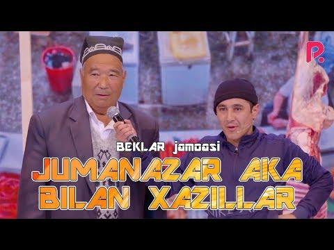 QVZ 2019 - BEKLAR Jamoasi - Jumanazar Aka Bilan Hazillar