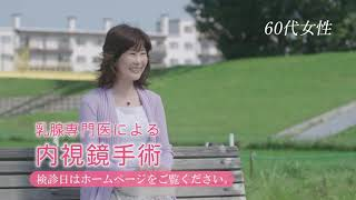 札幌センチュリー病院 女性のがん 2018修正篇2