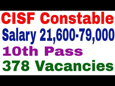 CISF Constable/Tradesman Recruitment 2017- 378 Vacancies || 10th Pass can Apply Full Details