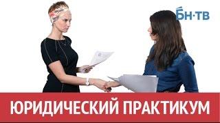 видео Акт приема-передачи квартиры