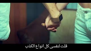 Muhabbet - Sensiz مترجمة