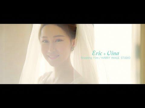 Eric+Vina 婚禮錄影MV