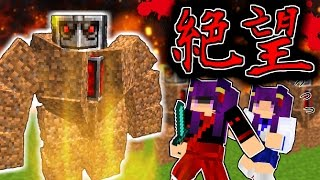 【Minecraft】史上最強の不死身ゴーレムvsやみぃ!?負けた方は消滅…!!【ゆっくり実況】【マインクラフトmod紹介】
