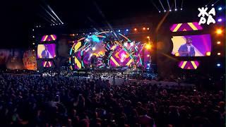 Artik & Asti - Номер 1 (музыкальный фестиваль ЖАРА, 2017)