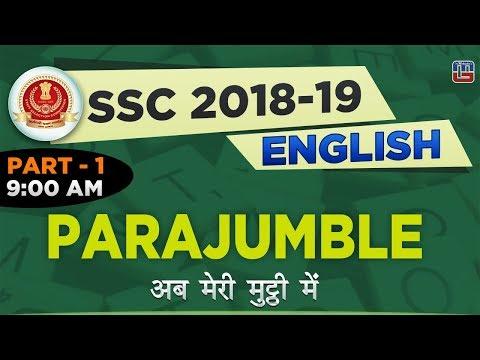 Parajumble | Part 1 | SSC  2018 - 19 | English | 9:00 AM