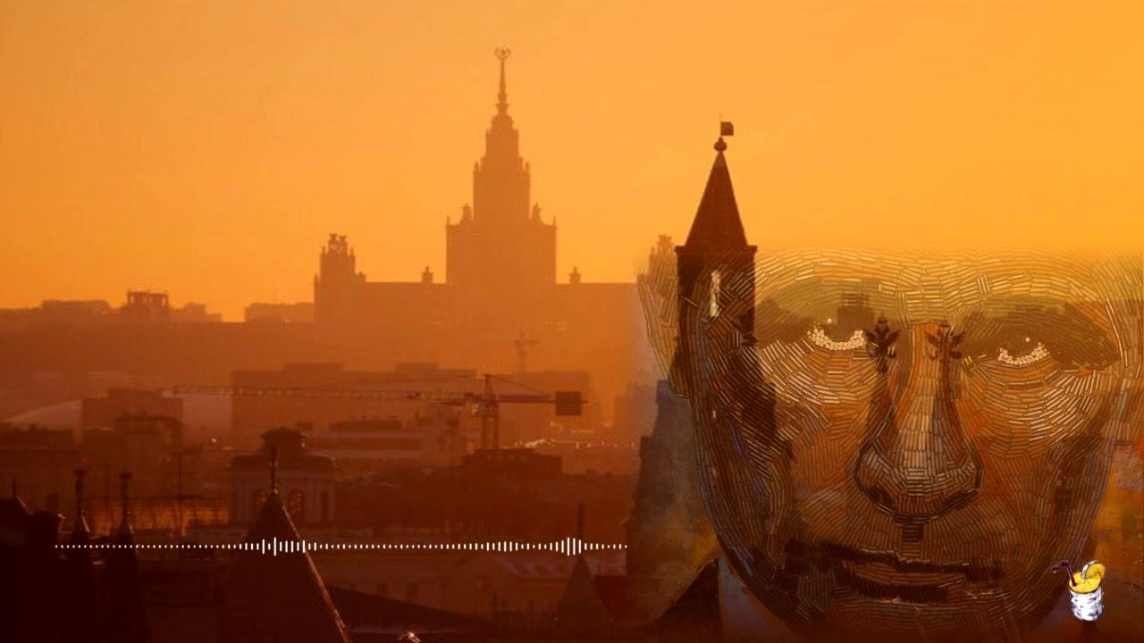 Путин наносит удар по России