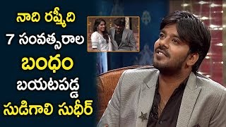 Sudigali Sudheer About His Seven Years Relation With Rashmi Gautham    Crazy People