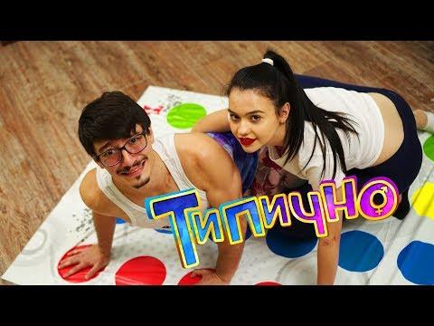 Epic Twister Challenge - Dessita vs. Filyaka (+ GIVEAWAY)