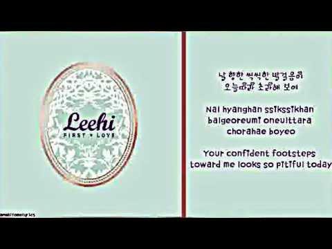 Lee Hi - Rose Lyrics & download link
