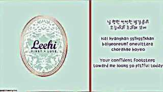 Lee Hi - Rose Lyrics & download link
