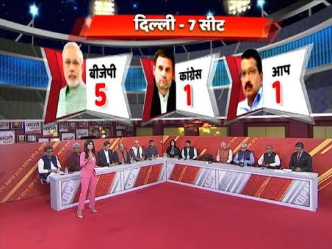 ABP Exit Poll 2019: BJP projected to win 5 out of 7 seats in Delhi