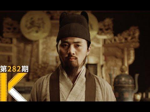 【看电影了没】谁毁了大明王朝!十年来最好的的国产古装电影《大明劫》