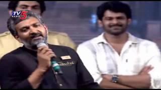 Prabhas & Rajamouli Gets Emotional At Baahubali Movie Audio Launch   Rajamouli Speech   TV5 News