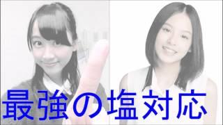 SKE48/乃木坂46のれなちゃん(松井玲奈)が ベイビーレイズのりおトン(...