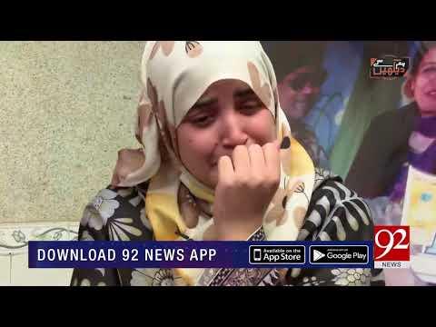 APS Martyr Sister talk with 92 News | 16 Dec 2018 | 92NewsHD