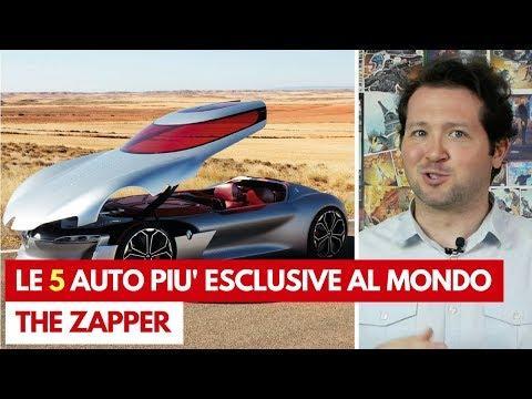 Le 5 AUTO più ESCLUSIVE al MONDO | The Zapper