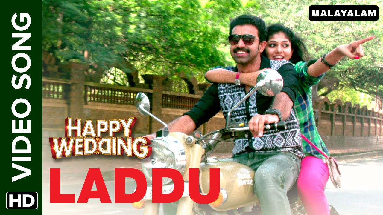 Laddu Official Video Song