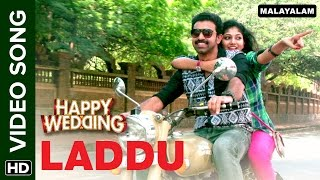 Laddu (Official Video Song) | Happy Wedding | Siju Wilson & Anu Sithara