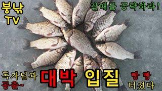 홍성호♥ [ 멋진 찌 올림 ] 빵 빵 터져 나온다!!