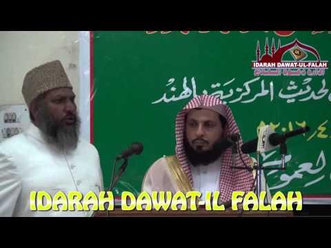 صالح آل طالب Saleh Al Taleb Imam of Masjid al–Haram