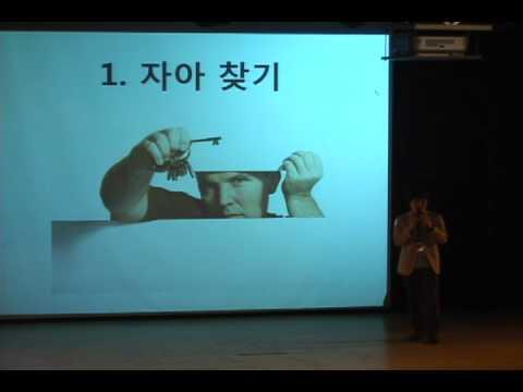 Break your wall: Min-Suk Lee at TEDxKwangwoon