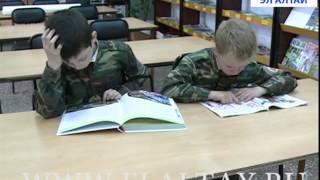видео научно-краеведческая конференция Любите Украину