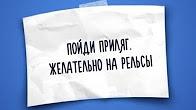 Наталья Сухинина. Прощание славянки (Часть 1. Главы 01-11) - YouTube