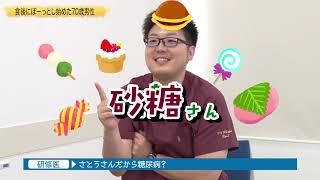 【医療動画 ケアネットDVD】Dr.林の笑劇的救急問答14(上巻)サンプル動画