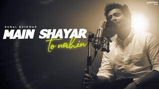 Main Shayar Toh Nahi Reprise Cover Kunal Bojewar Mp3 Song Download